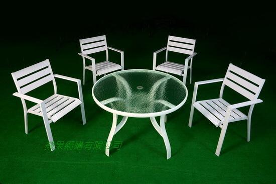休閒座椅組