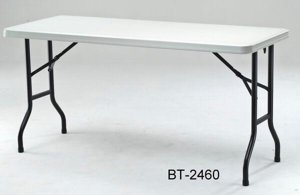 長型會議桌